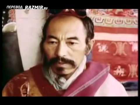 Мастера Тибетской йоги